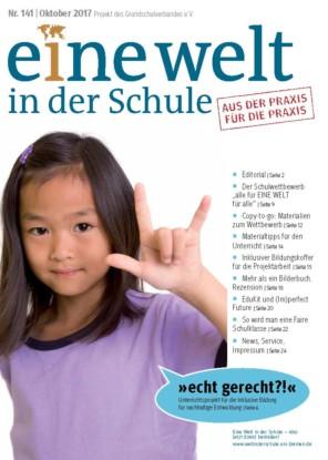 Bild 4: Zeitschrift 'EINE WELT IN DER SCHULE'