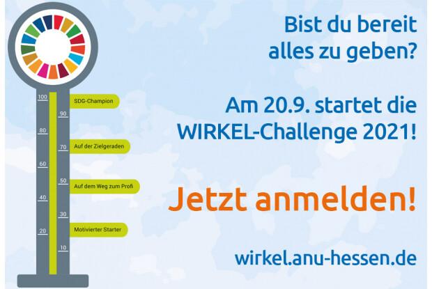 Einladung zur Anmeldung auf wirkel.anu-hessen.de